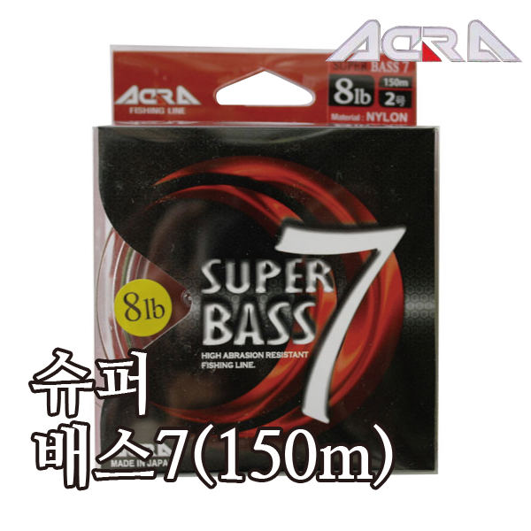 ACRA SUPER BASS7 루어원줄 150m